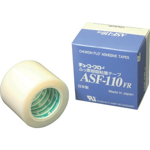 ■チューコーフロー フッ素樹脂(テフロンPTFE製)粘着テープ ASF110FR 0.23t×50w×10m ASF110FR-23X50 中興化成工業(株)【4494865:0】
