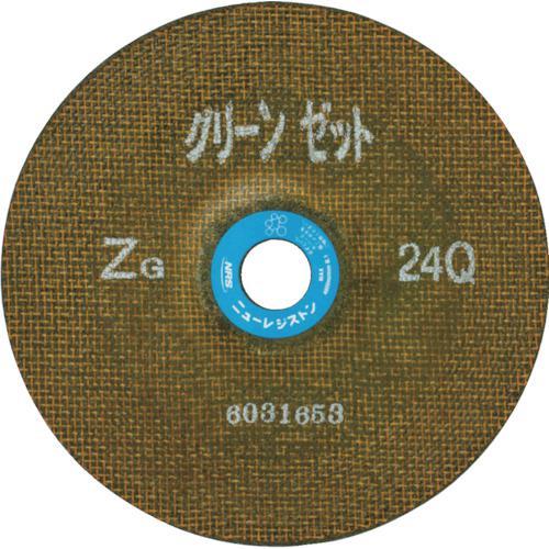 ■NRS オフセット型研削砥石 ハイグリーンゼット 180×6×22.23 ZG24Q 25枚入 〔品番:HGZ1806-ZG24Q〕【4517580×25:0】