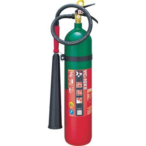 ?ヤマト 二酸化炭素消火器10型 〔品番:YC-10X2〕【4534786:0】[送料別途見積り][法人・事業所限定][直送][店舗受取不可]