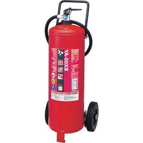 ?ヤマト ABC粉末蓄圧消火器50型〔品番:YA-50X3〕直送元【4536398:0】【個人宅配送不可】