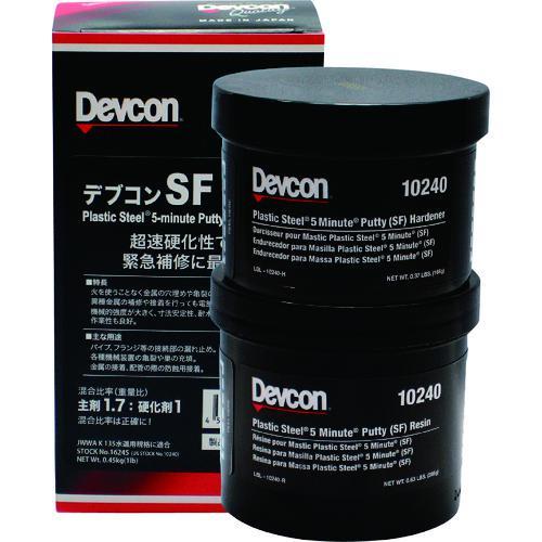 ■デブコン SF 1lb(450g)鉄粉超速硬性 DV10240 【4548574:0】