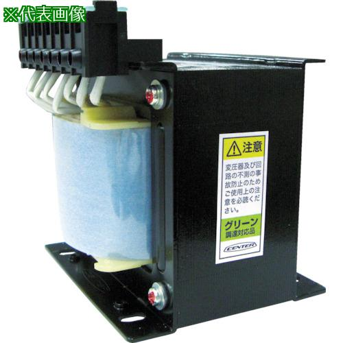 ?CENTER 変圧器 最大電流(A)45.50 容量(VA)5000〔品番:CLB21-5K〕直送【4550676:0】【大型・重量物・送料別途お見積り】