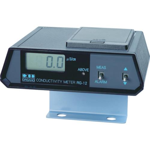 ?ORGANO 電気伝導率計RG-12 〔品番:RG-12〕直送元【4555333:0】【個人宅配送不可】
