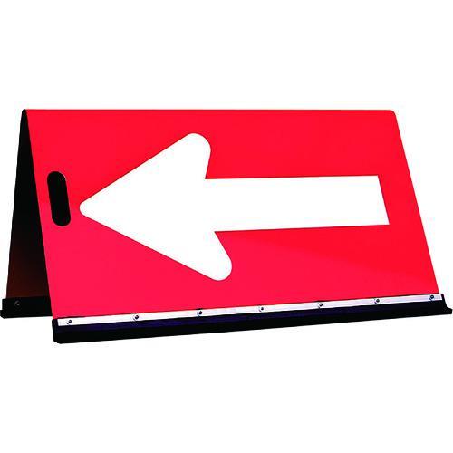 ■萩原 標示スタンド 方向指示板矢印反射無しタイプ AN-500  〔品番:AN-500〕直送元【4641850:0】【大型・重量物・個人宅配送不可】