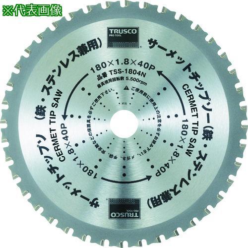■TRUSCO サーメットチップソー 355X66P TSS-35566N トラスコ中山(株)【4702646:0】