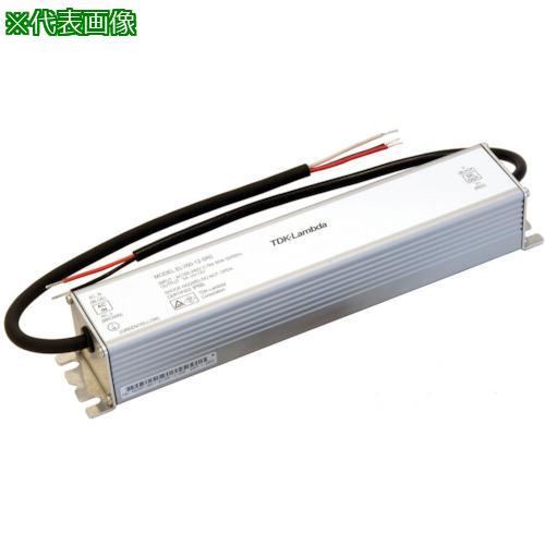 ■TDKラムダ 防塵防滴型LED機器用定電圧電源 ELVシリーズ 24Vタイプ  〔品番:ELV90-24-3R8〕【4707150:0】