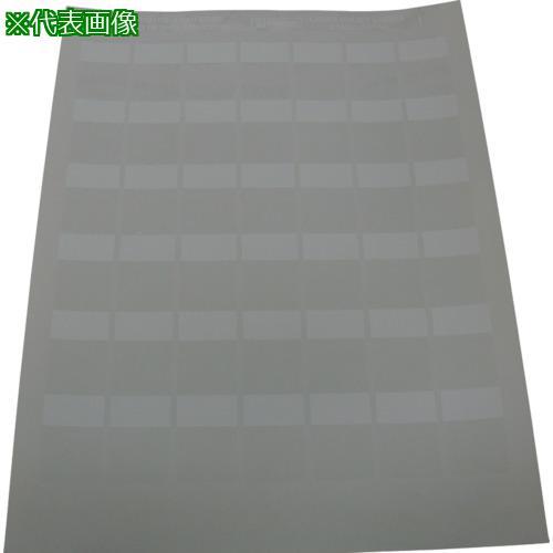 ■パンドウイット レーザープリンタ用セルフラミネートラベル 白 S100X225YAJ 【4754841:0】