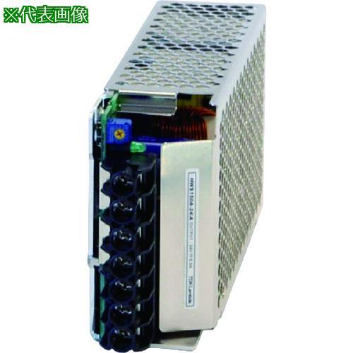 ■TDKラムダ ユニット型AC-DC電源 HWS-Aシリーズ 150W カバー付  〔品番:HWS150A-12/A〕【4756053:0】