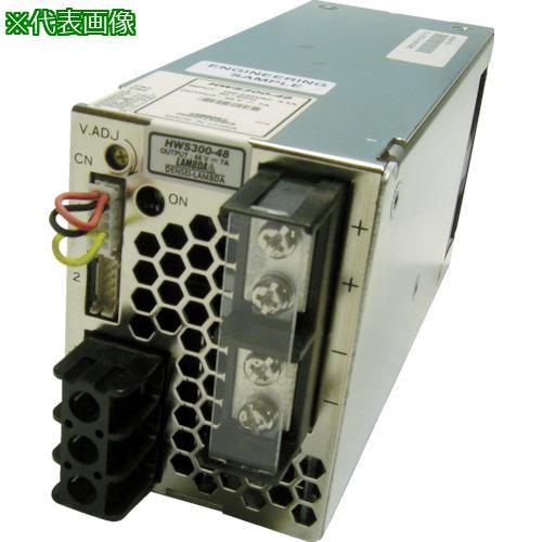 ■TDKラムダ ユニット型AC-DC電源 HWSシリーズ 300W  〔品番:HWS300-12〕【4756070:0】