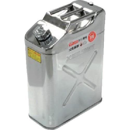 ■アストロプロダクツ ステンレス ガソリン携行缶20L 2007000009512 【4817613:0】