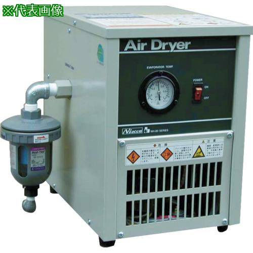 ■日本精器 冷凍式エアドライヤ7.5HP NH-8018N 日本精器(株)【4840909:0】