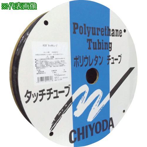 ■チヨダ TEタッチチューブ 8mm/100m 黒 TE-8-100 千代田通商(株)【4855825:0】