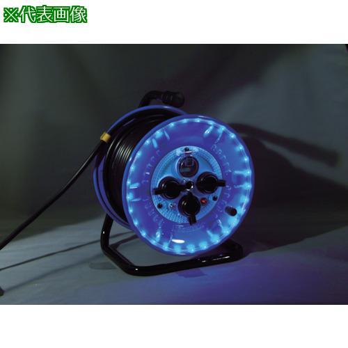 ■日動 防雨型電工ドラム LEDラインドラム 青  NPWL-EK33-B 【4866193:0】