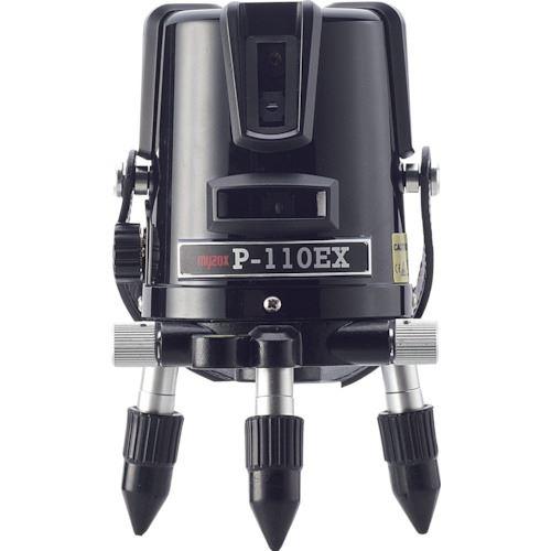 ■マイゾックス レーザー墨出器 P-EXシリーズ P-110EX 219302 (株)マイゾックス【4872274:0】