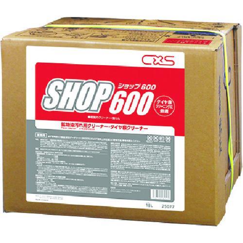 ■シーバイエス 鉱物油用洗剤 ショップ600 25077 シーバイエス(株)【4959299:0】