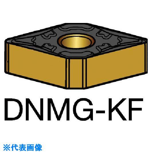 ■サンドビック チップ 3005 3005 10個入 〔品番:DNMG〕掲外取寄【5702089×10:0】