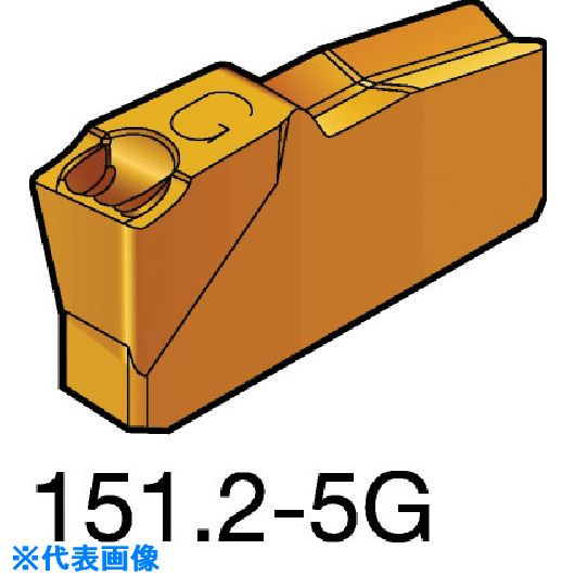 ■サンドビック T-MAX Q-カット 突切り・溝入れチップ 235 235 10個入 〔品番:N151.2-265-25-5G〕掲外取寄【5724295×10:0】