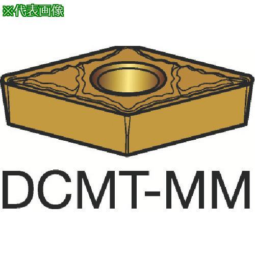 ■サンドビック コロターン107 旋削用ポジ・チップ 1105(10個) DCMT 【6007031×10:0】