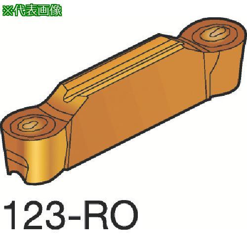 ■サンドビック コロカット2 突切り・溝入れチップ 1105(10個) N123L20800RO 【6027555×10:0】