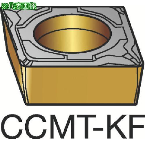 ■サンドビック コロターン107 旋削用ポジ・チップ H13A(10個) CCMT 【6034012×10:0】