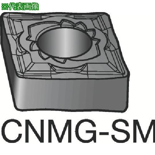 ■サンドビック T-Max P 旋削用ネガ・チップ(10個) CNMG120412-SMR 【6049150×10:0】