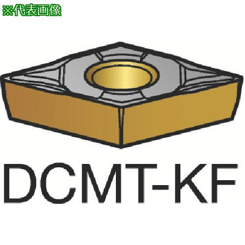 ■サンドビック コロターン107 旋削用ポジ・チップ H13A(10個) DCMT 【6050786×10:0】