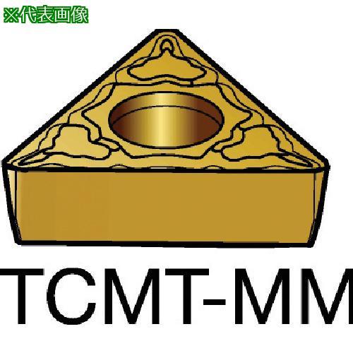 ■サンドビック コロターン107 旋削用ポジ・チップ 2025(10個) TCMT 【6057403×10:0】