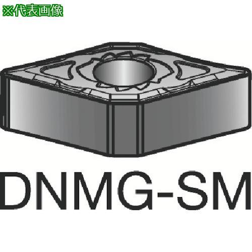 ■サンドビック T-Max P 旋削用ネガ・チップ S05F(10個) DNMG 【6065546×10:0】