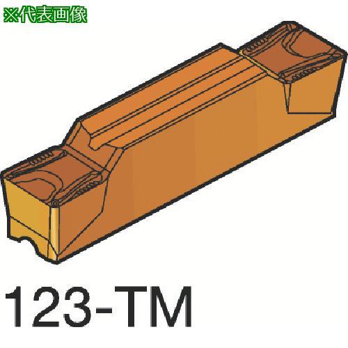 ■サンドビック コロカット2 突切り・溝入れチップ 1125(10個) N123H2-0400-0008-TM 【6065996×10:0】