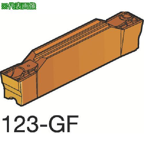 ■サンドビック コロカット2 突切り・溝入れチップ 1125(10個) N123F2-0246-0003-GF 【6069827×10:0】