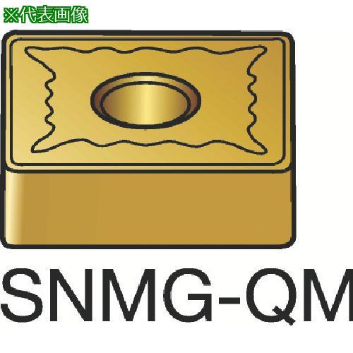 ■サンドビック T-Max P 旋削用ネガ・チップ 5015(10個) SNMG 【6076211×10:0】
