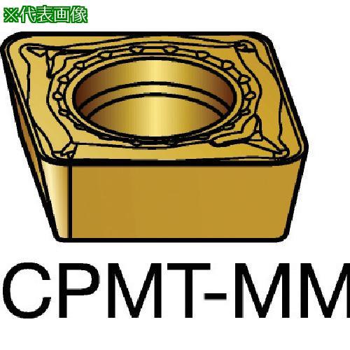 ■サンドビック コロターン111 旋削用ポジ・チップ 2025(10個) CPMT 【6096018×10:0】