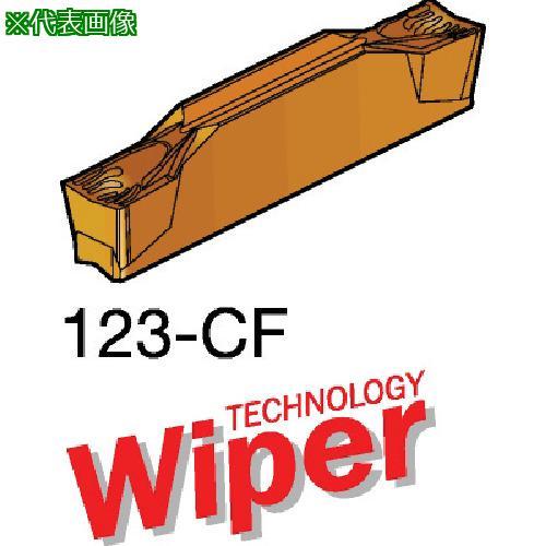 ■サンドビック コロカット2 突切り・溝入れチップ 1125(10個) N123F2-0250-0001-CF 【6098274×10:0】