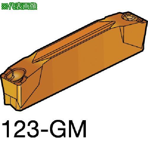 ■サンドビック コロカット1 突切り・溝入れチップ 1125(10個) N123M1-0900-0008-GM 【6098657×10:0】