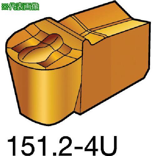 ■サンドビック T-Max Q-カット 突切り・溝入れチップ 235(10個) N151.2-400-30-4U 【6098843×10:0】