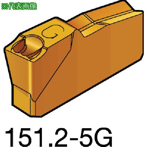 ■サンドビック T-Max Q-カット 突切り・溝入れチップ 1125(10個) N151.2-500-50-5G 【6098967×10:0】
