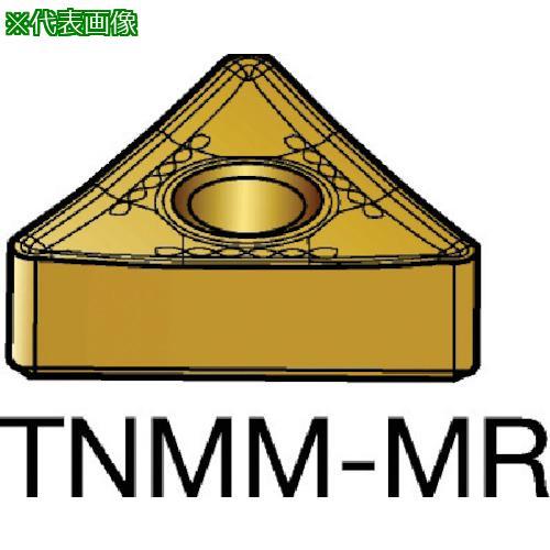 ■サンドビック T-Max P 旋削用ネガ・チップ 2025(10個) TNMM 【6107079×10:0】