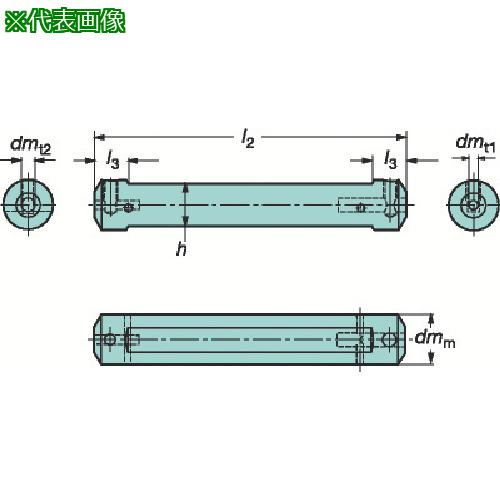 ■サンドビック コロターンXS 小型旋盤用アダプタ CXS-A10-05 【6190537:0】