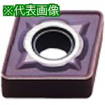 ■三菱 M級超硬 RT9010(10個) CNMG120408-GJ 【6603009×10:0】