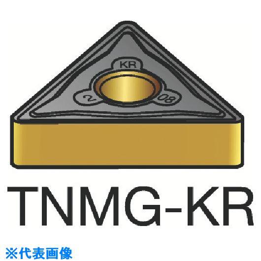 ■サンドビック T-MAX P 旋削用ネガ・チップ 3210 3210 10個入 〔品番:TNMG〕【6951899×10:0】[送料別途見積り][法人・事業所限定][掲外取寄]