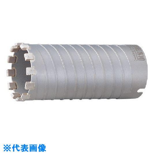 ■ユニカ UR21 乾式ダイヤ100mm ボディ〔品番:UR-D100B〕【7487592:0】