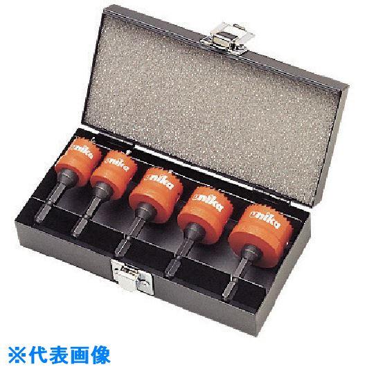 ■ユニカ ハイスホールソー充電 ツールボックスセットTB-31〔品番:HSSJTB-31〕【7496206:0】