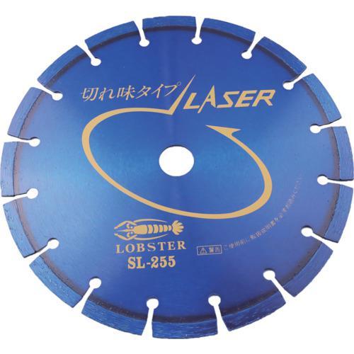 ■エビ ダイヤモンドホイール レーザー(乾式) 258MM 穴径25.4MM  SL25525.4 【7509057:0】