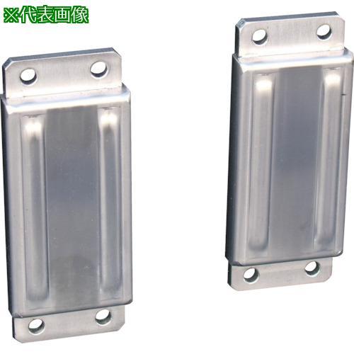 ■カネテック 鉄板分離器 フロータ(超薄型) KF-S20 カネテック(株)【7512864:0】
