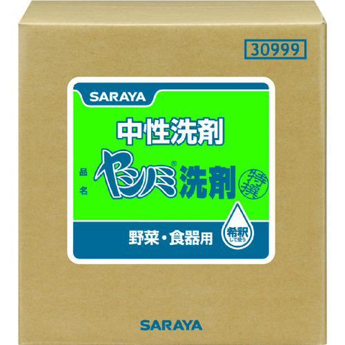 ■サラヤ 特撰ヤシノミ洗剤20KG 30999 サラヤ(株)【7536950:0】