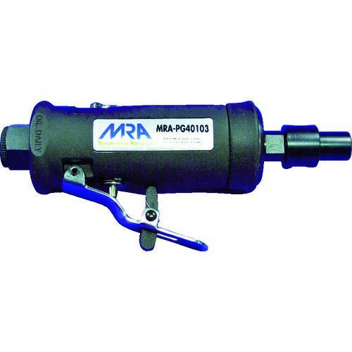 ■MRA エアグラインダ 前方排気 ストレートタイプ MRA-PG40103 (株)ムラキ【7542780:0】