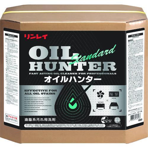 ■リンレイ オイルハンター(スタンダード)18L RECOBO 711027 (株)リンレイ【7590059:0】