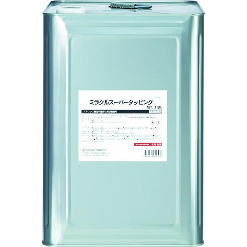 ■SYK ミラクルスーパータッピング18L S-029 鈴木油脂工業(株)【7593571:0】