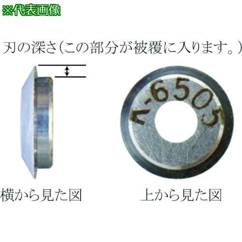 ■IDEAL リンガー 替刃 適合電線(mm):被覆厚0.15~ K-6493 東京アイデアル【7598653:0】