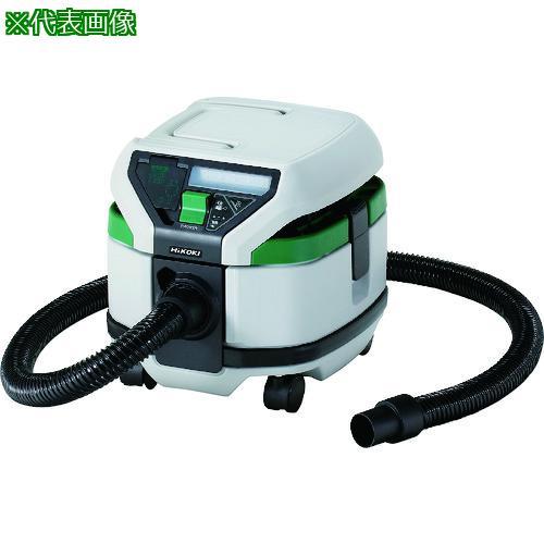 ■HiKOKI 電動工具用集じん機 RP80YD 【7599889:0】